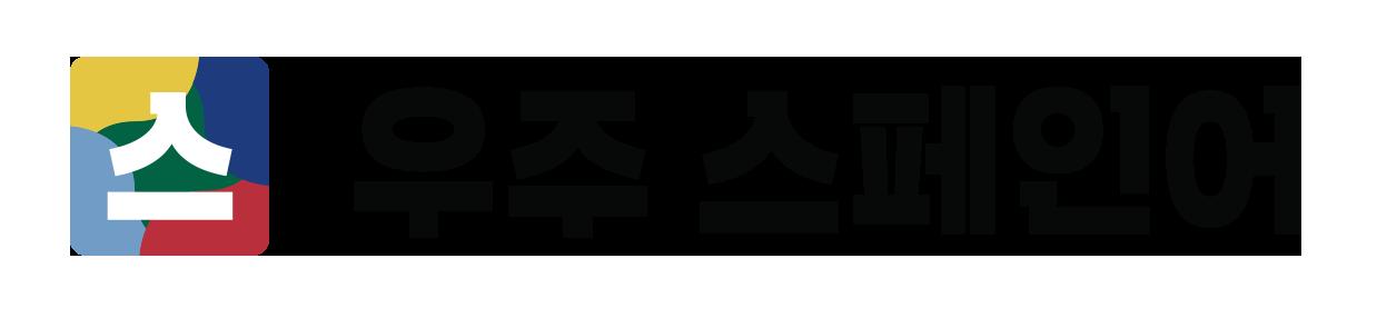 logotypeesp_03